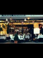 http://www.alburakathisma.com/images/galeri/orjinal/albura-Garden-79.jpg