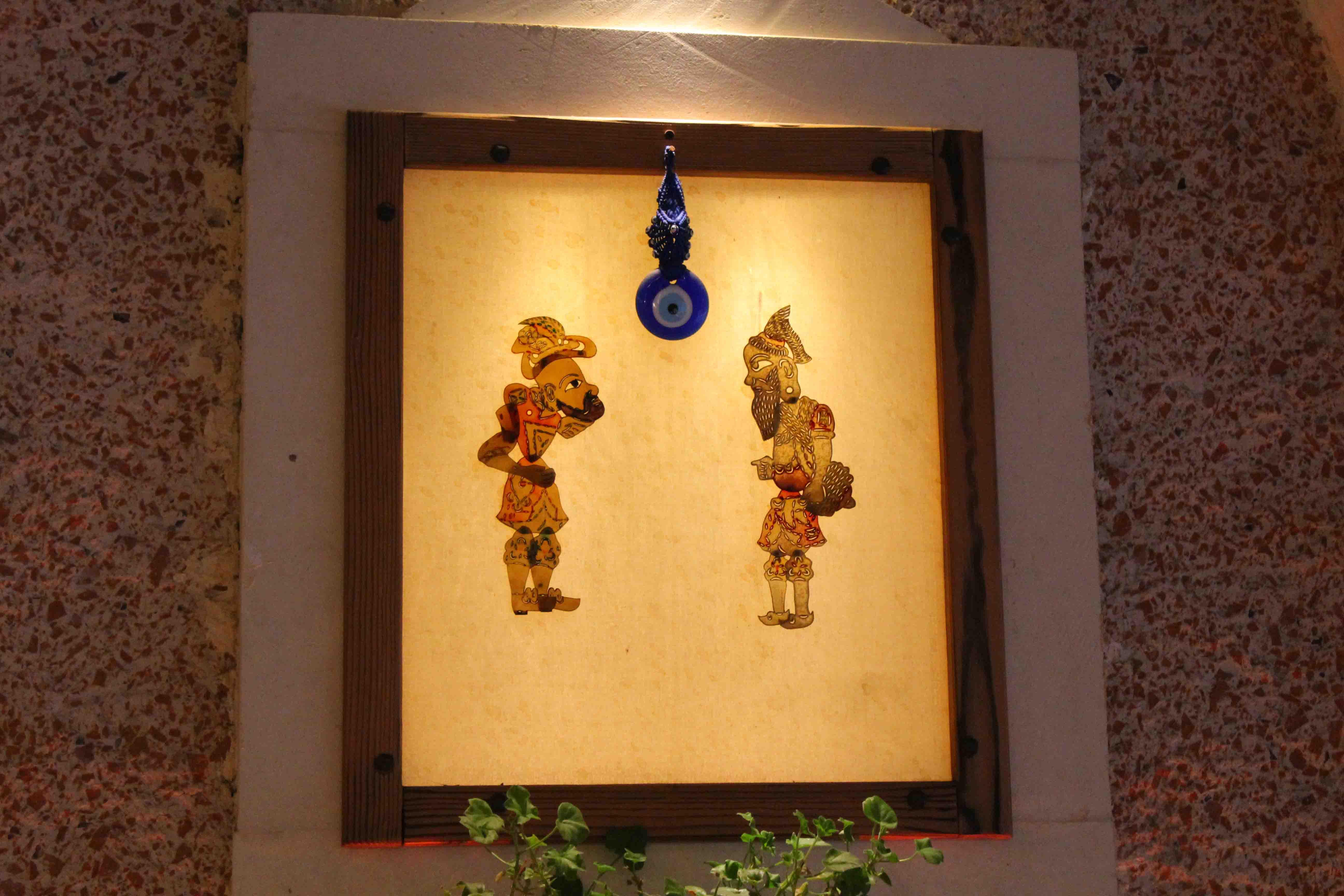 http://www.alburakathisma.com/images/galeri/orjinal/albura-Garden-97.jpg